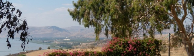 cropped-sea-of-galilee-from-mount-of-beatitudes.jpg