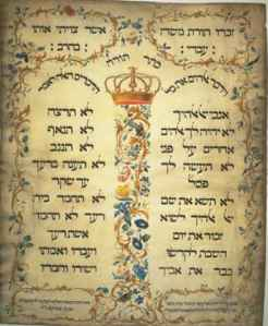 Decalogue_parchment_by_Jekuthiel_Sofer_1768