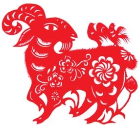 goat-year_14226742861
